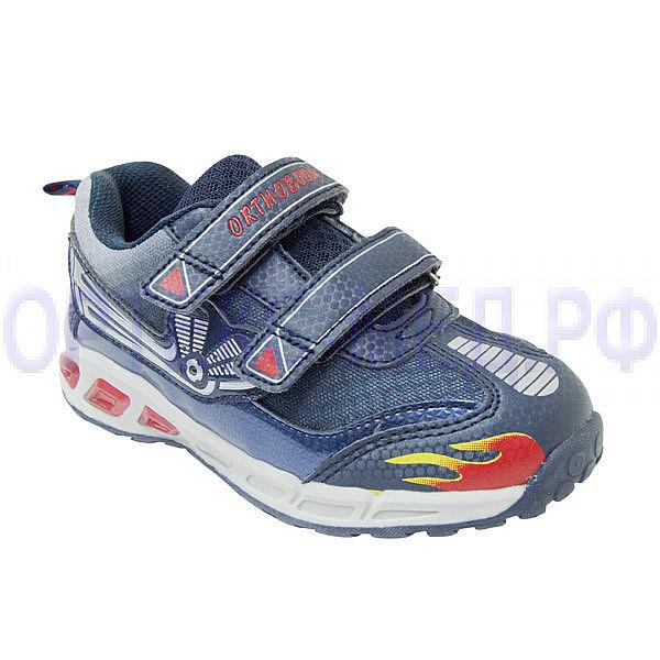 Детские ортопедические кроссовки Orthoboom 37054-02 синий