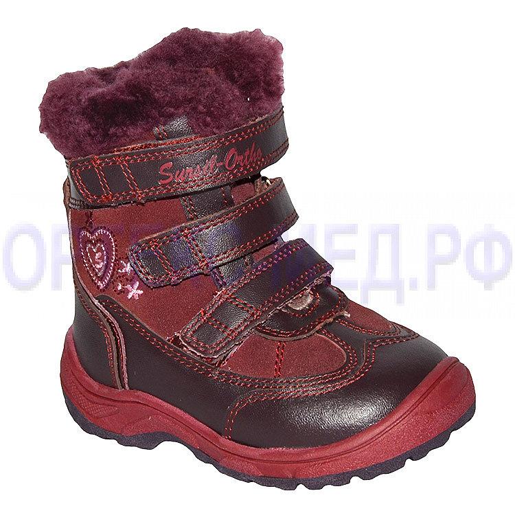 Зимние ботинки ортопедические для девочки А43-049 Сурсил Орто на 3 липучках