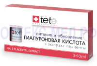Гиалуроновая кислота с экстрактом плаценты /Hyaluronic Acid + Placental Extract