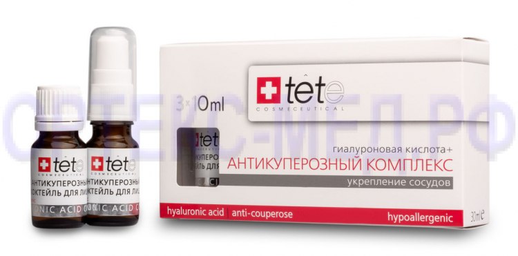 Какой препарат гиалуроновой кислоты для суставов лучше